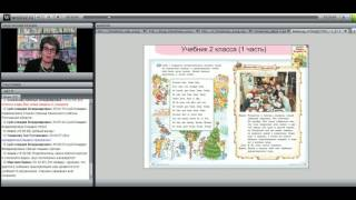Возможности подготовки к празднованию Нового Года и Рождества на уроке и во внеурочной деятельности
