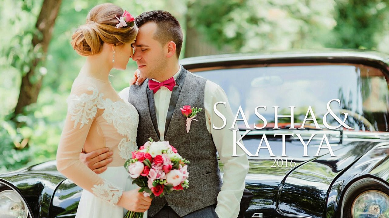 Поздравление на свадьбу саша и саша