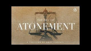 神の暦ーヨム・キプールの本当の意味 by アミール・ツァルファティ