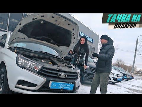 Купила VESTA SPORT за 350 000 руб - Ruslar.Biz
