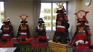 武士団・村山党の会 第2ステージ活動記録