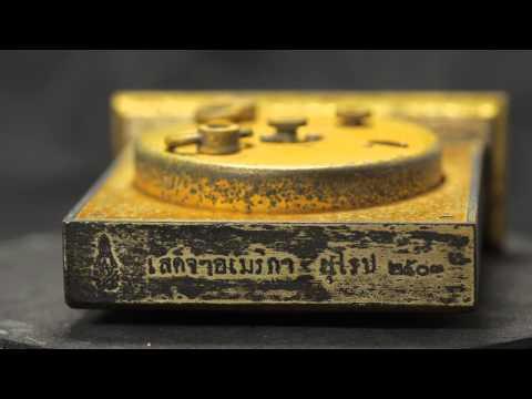 Promo Talk Time Mongkol (Da+) Pocket Watch