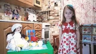 """Стихотворение """"Каша"""" Ирина Токмакова."""