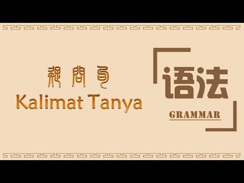 Belajar Jenis Kalimat Tanya - Grammar Bahasa Mandarin