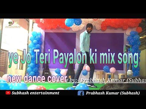Ye Jo Teri Payalon ki chan chan hai remix song || dance video || by Subhash Kumar..