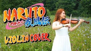 The Last: Naruto the movie - Hoshi no Utsuwa (violin cover by Mary Dun)