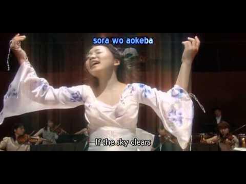 Chiisaki Mono - Asuca Hayashi (小さきもの - 林明日香)