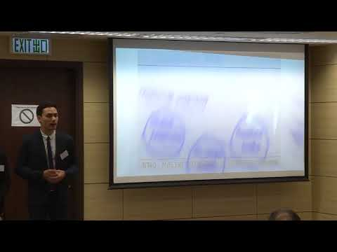 2017 Round 2 University of Alberta - HSBC/HKU Asia Pacific Business Case Competition