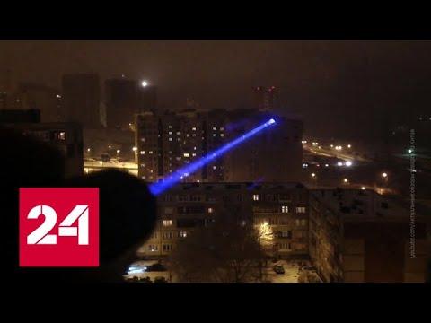 В Америке арестован мужчина, ослепивший пилота самолета лазером - Россия 24