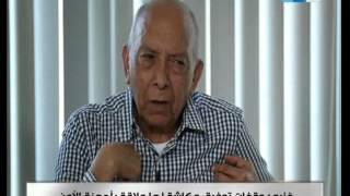 اخر النهار - د. محمد غنيم : أقترح طارق حجي او جودة عبد الخالق لرئاسة وزراء مصر
