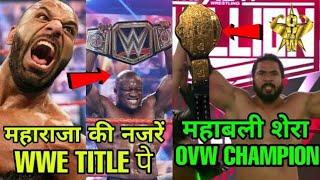 Jinder Mahal Wants WWE Championship ! Mahabali Shera OVW Champion !