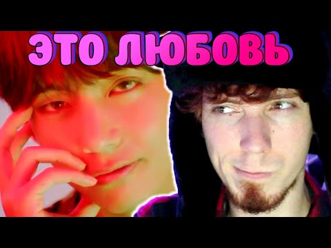 РЕАКЦИЯ МАНТИ НА ТИЗЕР ТЭХЕНА | Bts V Taehyung 'singularity' Love Yourself Speak Yourself Tour Final