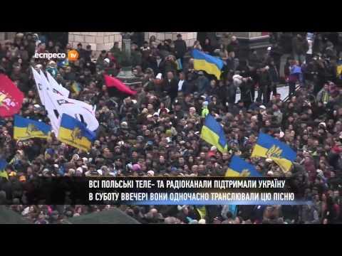 Taraka Podaj Rękę Ukrainie Тарака   Подай руку Україні
