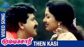 Download Brahmachari Tamil Movie Songs | Then Kasi  Song | Nizhalgal Ravi | Gautami | Pyramid Music MP3 song and Music Video