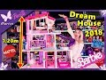 BARBIE IDEALNY DOMEK FHY73 🎀❤🎀 NOWY DREAMHOUSE 2018!!! 🎀❤🎀 NAJFAJNIEJSZY DOMEK DLA LALEK 🎀❤🎀 B
