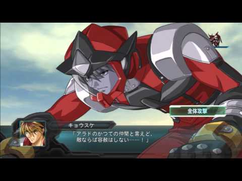 2nd Super Robot Taisen Original Generation: Alteisen Riese  All Attacks