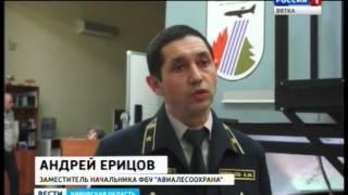 Специалист авиалесоохраны прошел обучение на уникальном тренажере вертолета Ми-8 (ГТРК Вятка)