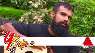 Y Cafe | Mihindu Ariyaratne | Sirasa TV 02nd February 2019