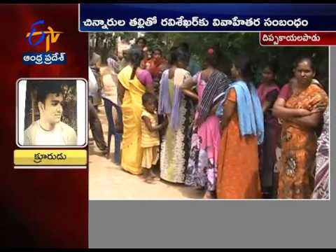 Illegal Affair Causes Death Of A Kid In West godavari district