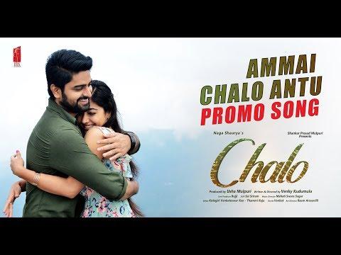 Ammaye Challo Antu Promo Song | Naga Shaurya | Rashmika Mandanna | Mahati Swara Sagar