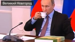 Путин в городе («Пароход онлайн») Великий Новгород