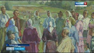 В Художественном музее работает выставка Валерия Краснова «Мы из одного корня»
