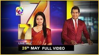 Live at 7 News – 2018.05.25