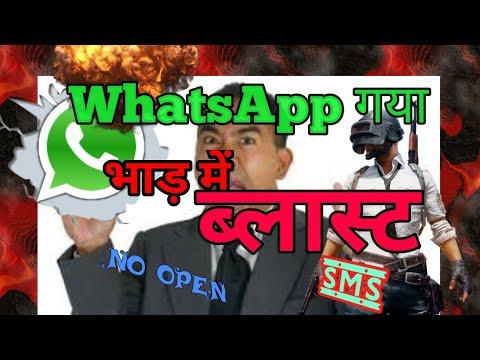 fake sms send - Myhiton
