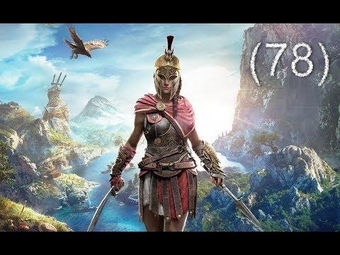Кассандра продолжение (78) - Assassin's Creed Odyssey - Видео онлайн