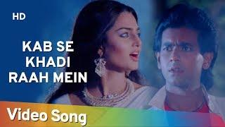 Kab Se Khadi Raah Mein HD Wohi Bhayaanak Raat 1989 Neeta Puri Rohan Kapoor Hindi Song