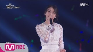 Download [STAR ZOOM IN] Some Chemistry♬ IU 'Friday' (feat.Niel) 160421 EP.71