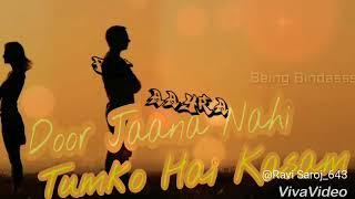 Gambar cover Door jana nahi //Cover Song