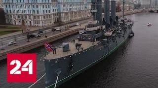Топливо революции. Документальный фильм Алексея Михалева - Россия 24