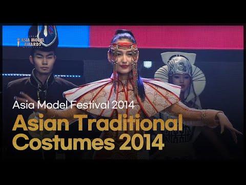2014 Asia New Star Model Contest \