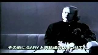 Discharge (Kawasaki 1991) [23]. Soundcheck - Interview Kelvin Morris