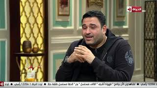 """قهوة أشرف - أكرم حسني يحكي لأول مرة تفاصيل شخصية """"أبو حفيظة"""" وتفاصيل مشواره الفني"""