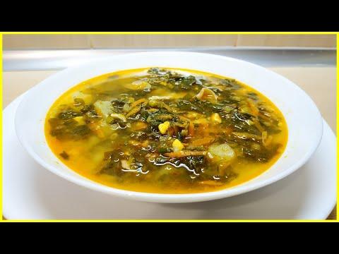Зеленый борщ с щавелем и мясом//Очень вкусный и полезный зеленый борщ//Семейный рецепт борща