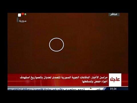 False alarm triggers Syrian state air defences