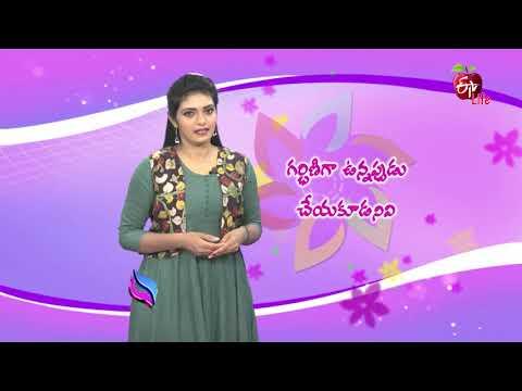 Jeevanarekha Women's Health | 11th June2019 | Full Episode | ETV Life