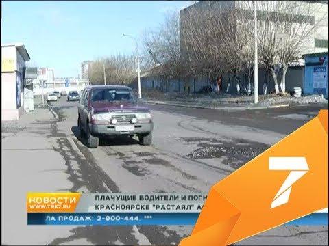 «Водители плачут над колесами»: показываем самые большие ямы на дорогах после зимы