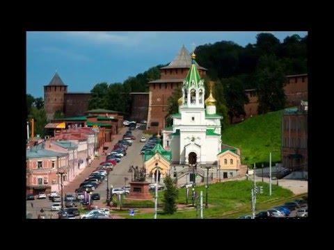 Nizhny Novgorod - Russia Travel.