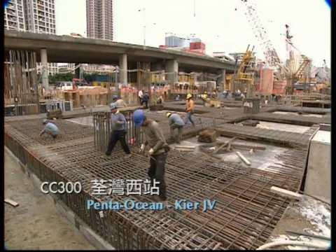 九广铁路公司西铁的建造史 (普通话版)