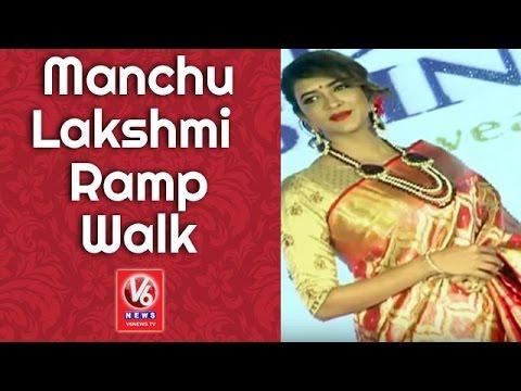 Manchu Lakshmi Ramp Walk In Fashion Show At Radha Krishna Boutique | Hyderabad | V6News