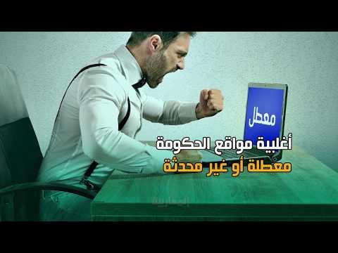 الجزائر دولة على هامش التكنولوجيا