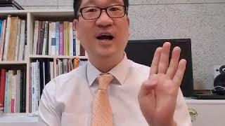 문화예술교육개론 6.4