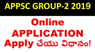 How to Apply APPSC GROUP-2 Online Application 2019   appsc group 2 online  application procedure