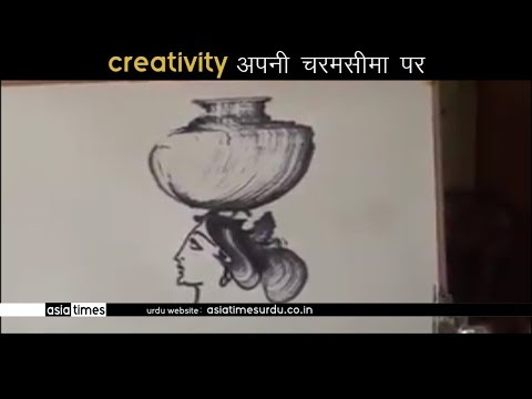 Creativity at its peak | Asia Times