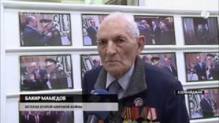 Ветераны встретились с молодежью Азербайджана