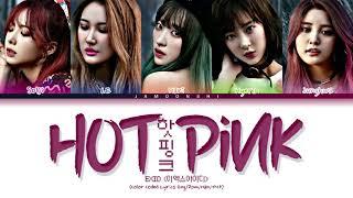EXID (이엑스아이디) - Hot Pink (핫핑크) - [Color Coded Lyrics Eng/Rom…