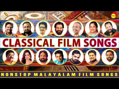 Classical Film Songs | Nonstop Malayalam Film Songs